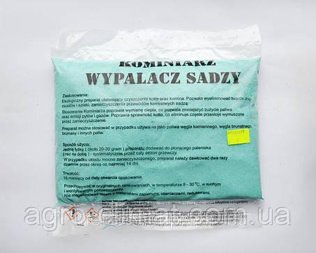 Очиститель дымохода от сажи Kominiarz 1 кг Польша , фото 2