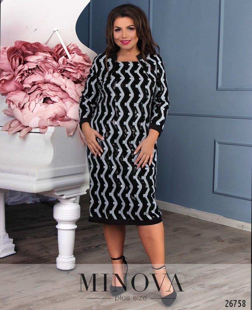 Вечернее платье усыпанное пайетками  Размеры 52,54,56
