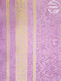 Полотенце махровое 50*90 Париса- нежная сирень, фото 2