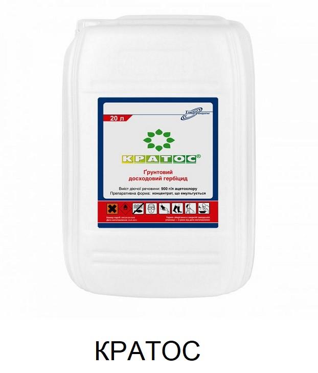 Кратос, к.е., гербицид аналог Харнес, Химагромаркетинг, тара 10 л, 20 л