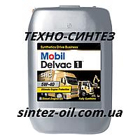 Моторное масло Mobil Delvac 1 SHC 5W-40 (20л)