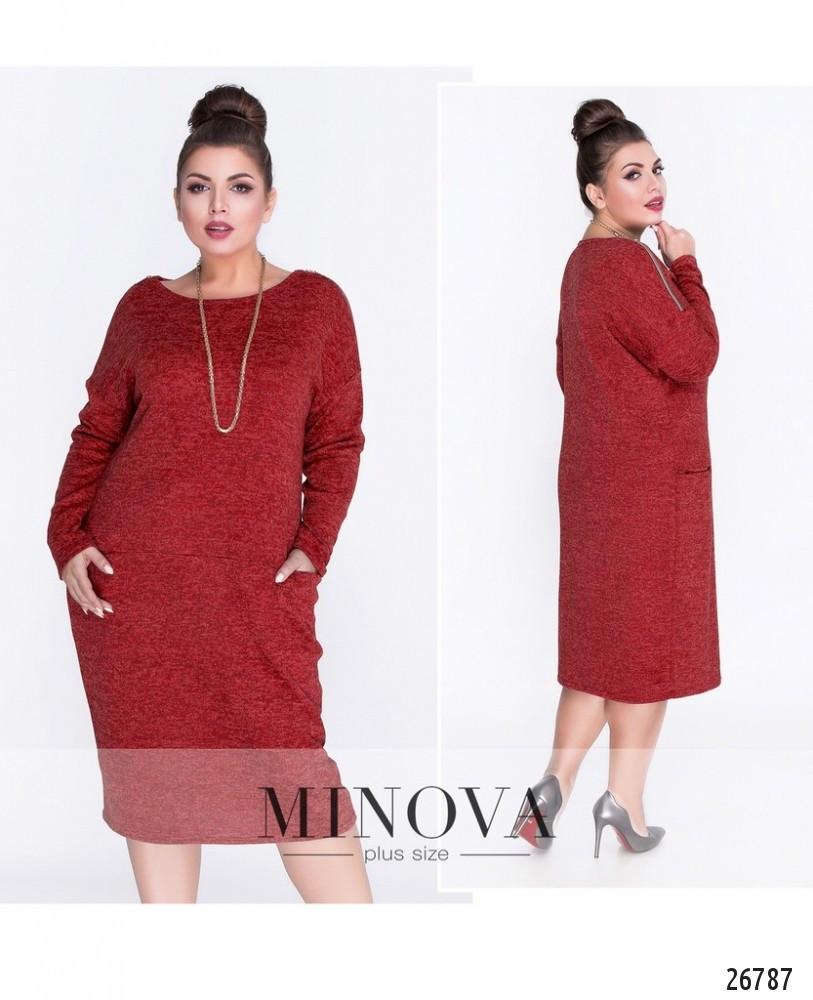 0943005dfcf Повседневное базовое трикотажное платье с карманами интернет-магазин Minova  размер батал 50-62 -