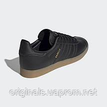 Мужские кроссовки Adidas Gazelle BD7480, фото 3