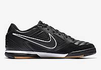 Футзалки Nike SB Gato AT4607-001
