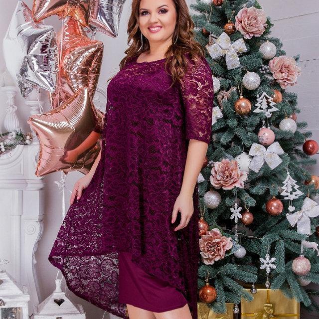 Очень круто смотрится женское гипюровое платье раз. 46-48.50-52,54-56,58-60