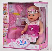 Интерактивная кукла Baby Love