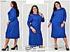 Женское платье в большом размере р.52-58, фото 3