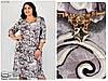 Женское платье в большом размере р.52-58, фото 6