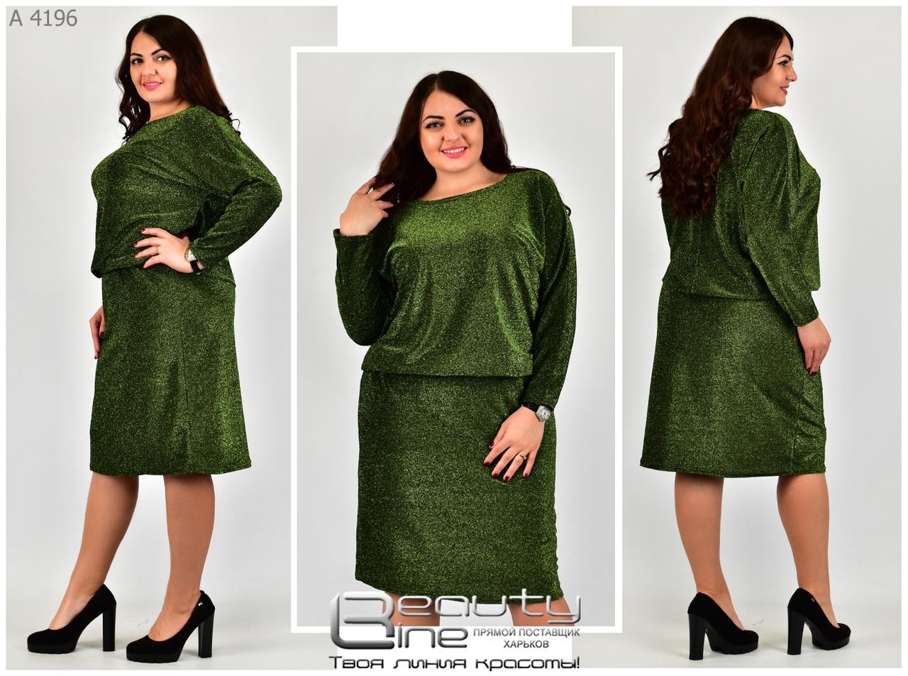 Женское платье в большом размере р.52-58