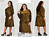 Женское платье в большом размере р.52-58, фото 4