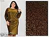 Женское платье в большом размере р.52-58, фото 5