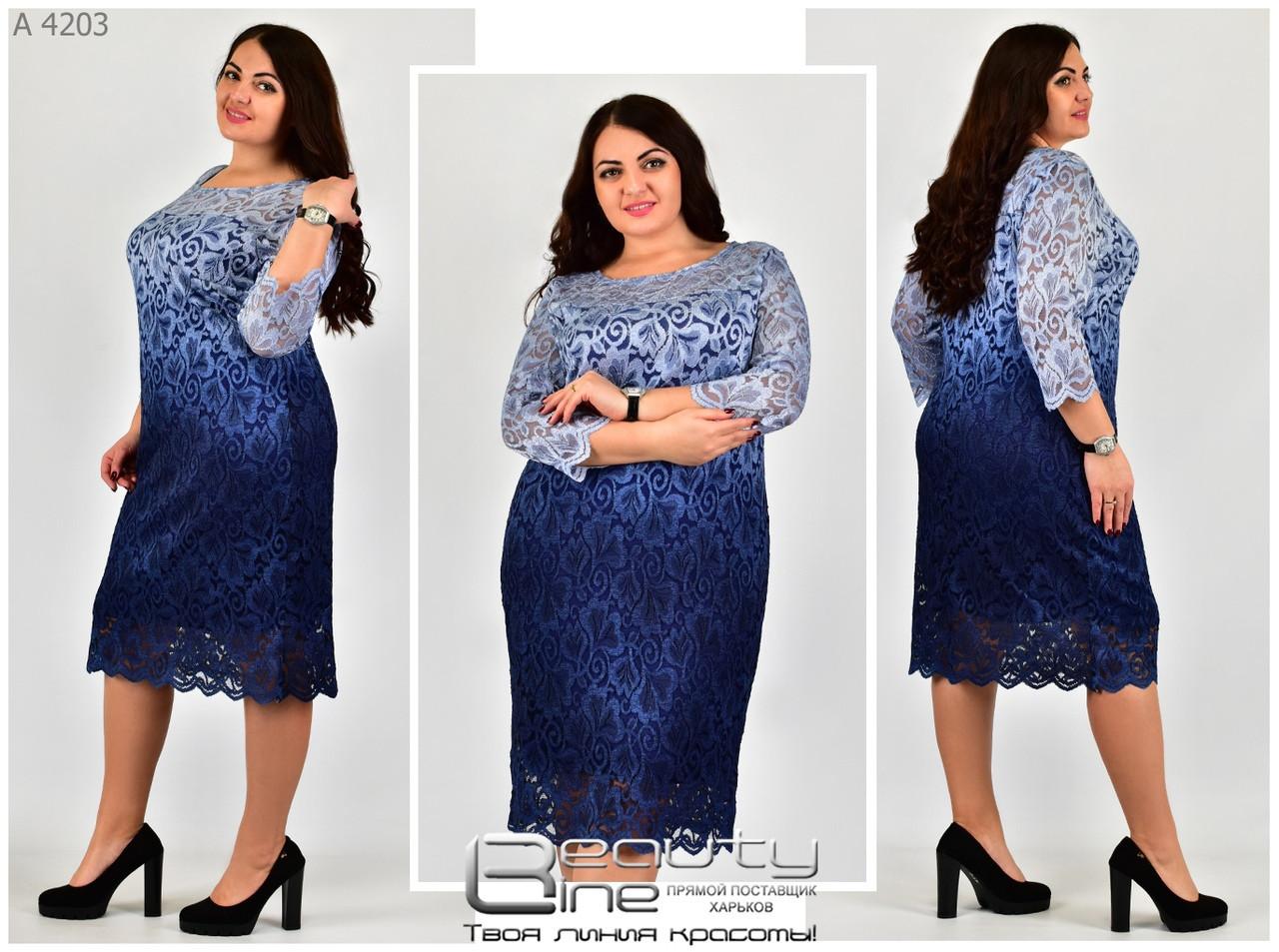 Женское платье в большом размере р. 52-58