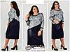 Женское платье в большом размере раз. 52-62, фото 2