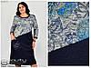 Женское платье в большом размере раз. 52-62, фото 4