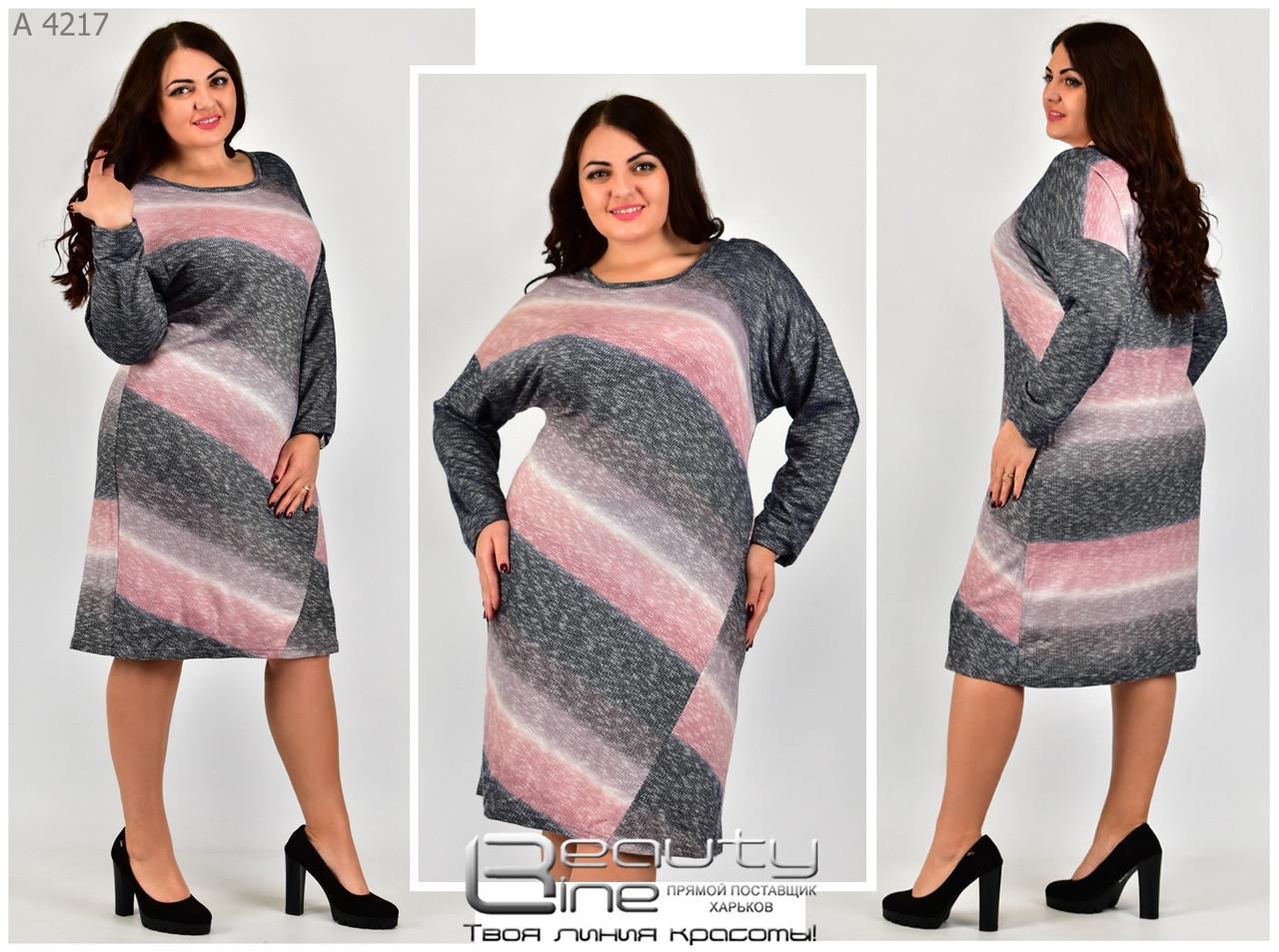 Теплое трикотажное женское платье раз. 58-60. 62-64. 66-68