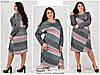 Теплое трикотажное женское платье раз. 58-60. 62-64. 66-68, фото 2