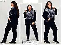 Велюровый спортивный костюм-двойка, батал Размеры  50.52.54.56.58.60