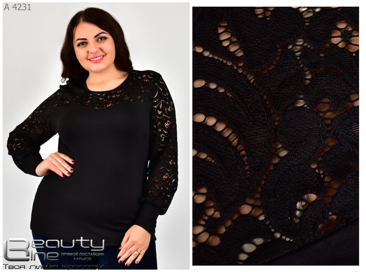 Блуза женская большого размера раз. 50.52.54.56.58.60.62
