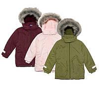 Верхняя одежда детская Lupilu в Украине. Сравнить цены 0b71d7a4c768f