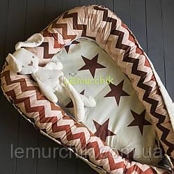 Гнездо-кокон для новорожденного 85Х40 см (подушка для беременной, подушка для кормления) Звездочки