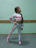 Спортивная и танцевальная одежда  JUST HYPE, фото 1