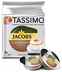 Кофе в капсулах Tassimo Jacobs Cappuccino 16 капсул (8 порц.) Германия (Тассимо), 260г