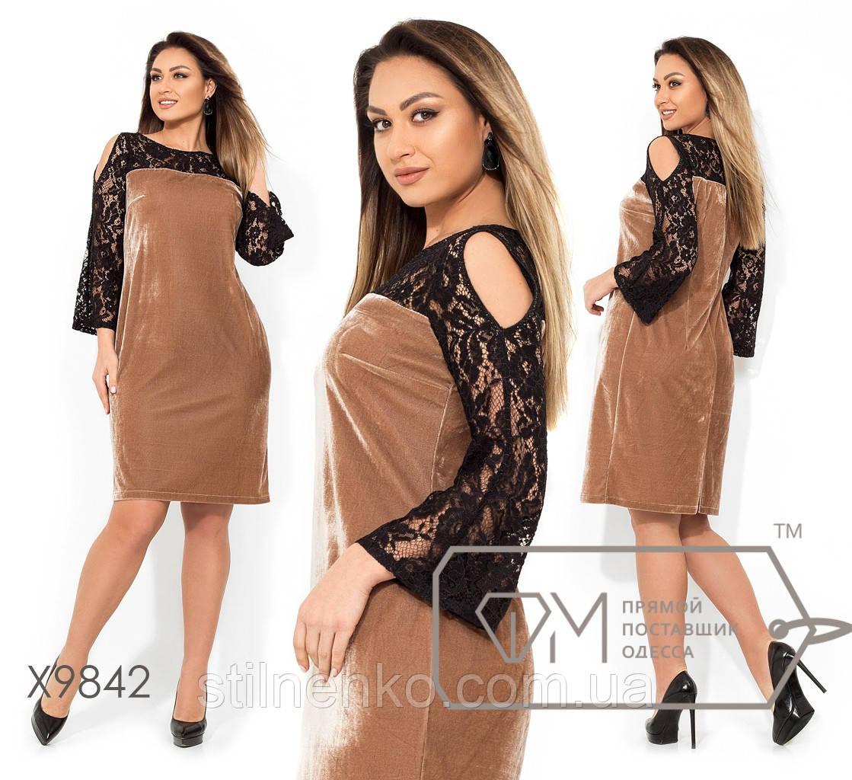 996f1de28d1 Платье бархатное с гипюром  продажа