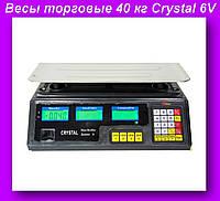 Весы для торговли 40кг в Украине. Сравнить цены, купить ... e977f2ded14