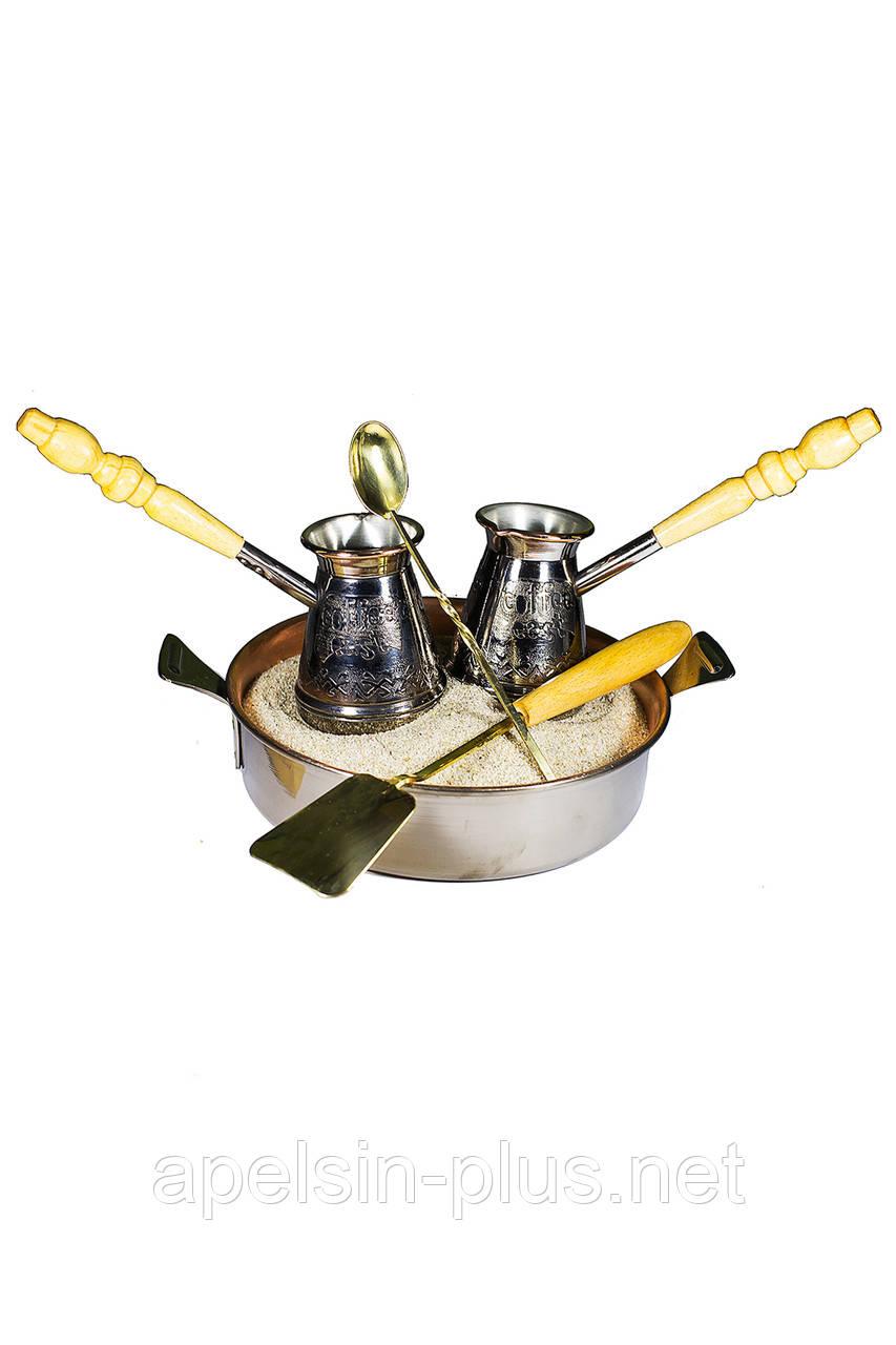 "Набор для приготовления кофе на песке ""Тета-тет"" Станица"