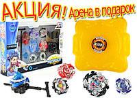 Набор Бейблейд BeyBlade Burst Взрыв Storm Gyro S3 игрушка-волчок + Арена в подарок! B804A+687