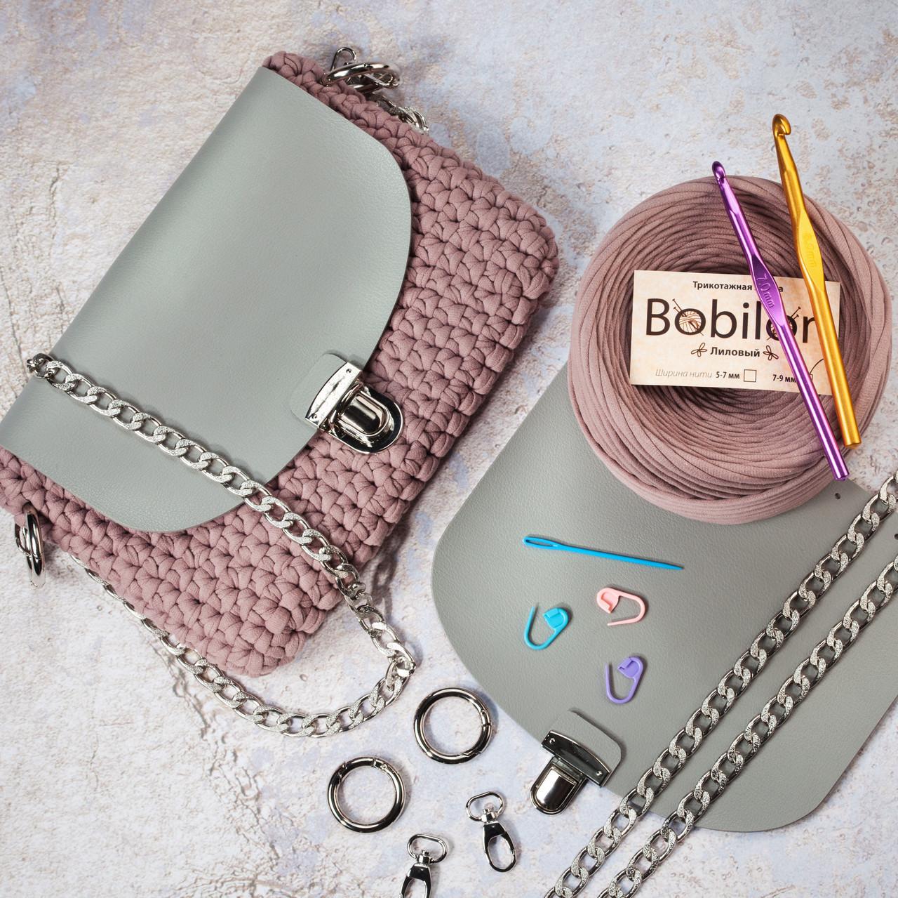 f098b3e9b8dd Набор для вязания крючком «MY LITTLE BAG» — Сумка с цепочкой. спицы ...