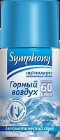 Сменный баллон для автоматического освежителя воздуха «Symphony» Горный воздух 250см3