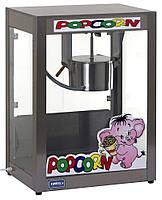 Аппарат для приготовления попкорна  АПК-П-150 КИЙ-В