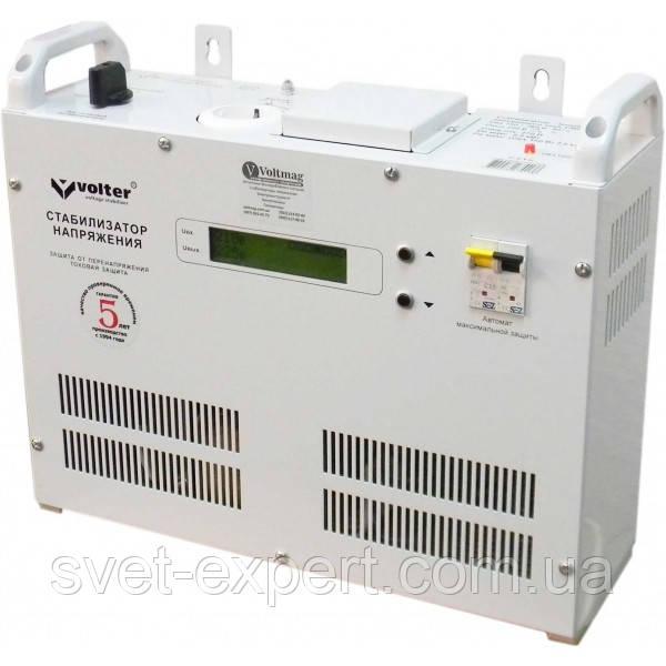 Стабилизатор напряжения Volter- 5,5 птш