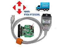 Диагностический сканер Toyota\Lexus mini Vci Techstream V13.00.022