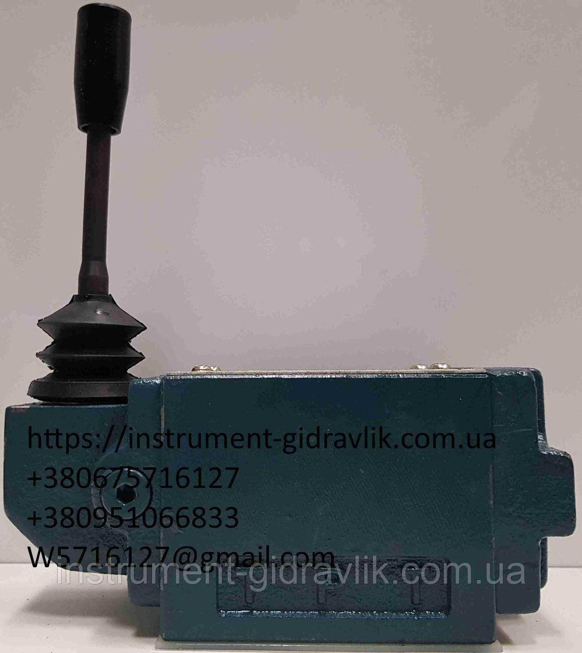 Гидрораспределитель Р 103 ФВ 44 ручник