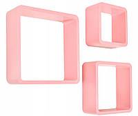 Комплект настенных полок CUBE 3 Розовый