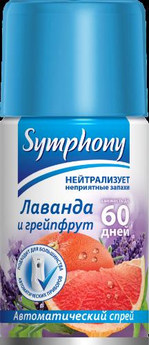 Сменный баллон для автоматического освежителя воздуха «Symphony» Лаванда и грейпфрут 250см3