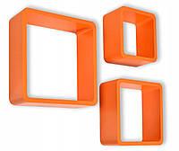 Комплект настенных полок CUBE 3 Оранжевый