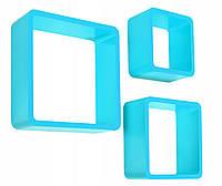 Комплект настенных полок CUBE 3 синий