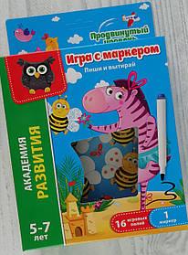"""Настільна гра з маркером """"Пиши і витирай"""" Зебра VT5010-02 Vladi Toys Україна"""