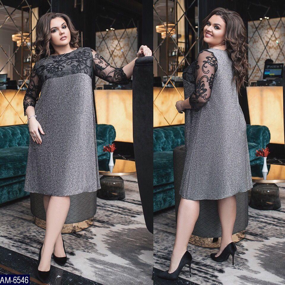 Платье женское с ажурными рукавами Ткань: люрекс, кокетка вышивка с пайеткой Цвета: графит, бордо, морск.волна
