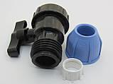 "Кран ВР 25 х 3/4"" VS Plast, фото 4"