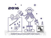 happy_new_year_2016_from___roup_www.rolls.com.ua.jpg