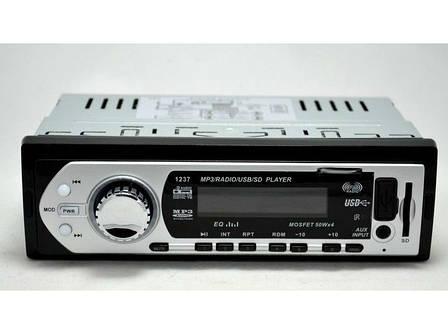 Автомагнитола MP3 1237 PR3, фото 2