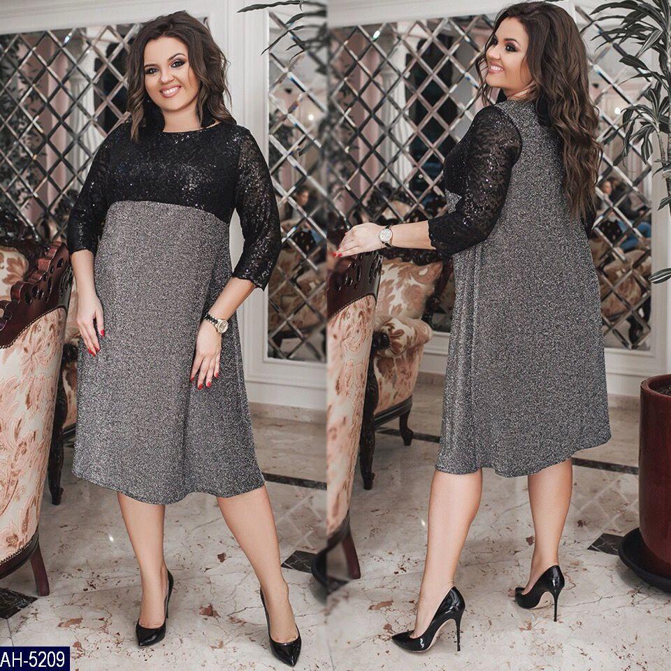 Платье женское Ткань: люрекс, кокетка флок с пайеткой Цвета: серебро, черный