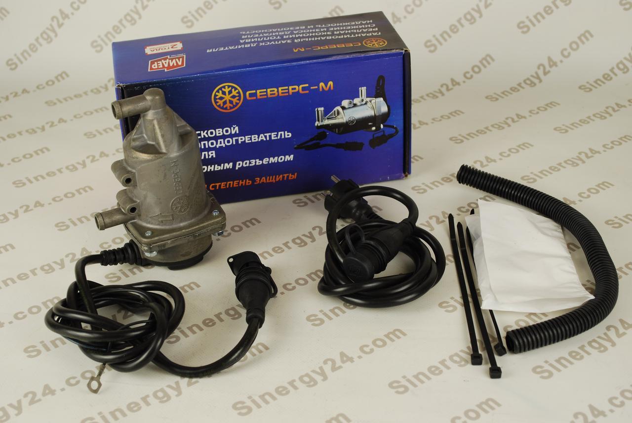 Подогреватель двигателя Северс-М1 с бамперной розеткой 1.5 кВт для легковых авто с V до 3л