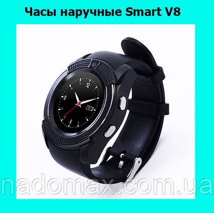 Часы наручные Smart V8, фото 2