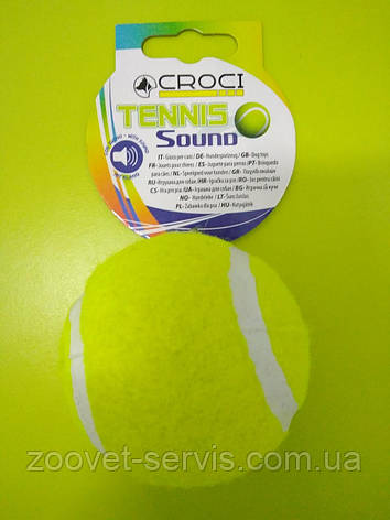 Игрушка для собак мяч теннисный с пищалкой Croci C6098894, фото 2