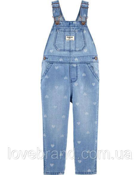 Джинсовый комбинезон для девочки OshKosh 2Т/86-93 см в сердечки (джинсовый полукомбинезон)